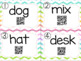 Plurals with QR Codes (-s and -es)- FREEBIE