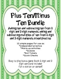 Plus Ten Minus Ten Bundle