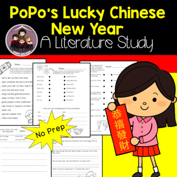 PoPo's Lucky Chinese New Year: A Literature Unit