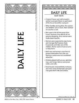 Pocket 03: Daily Life  (Ancient Greece)