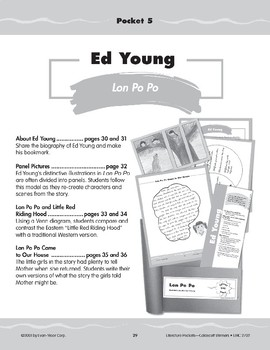 "Pocket 05: Ed Young: ""Lon Po Po"" (Caldecott Winners 4-6)"