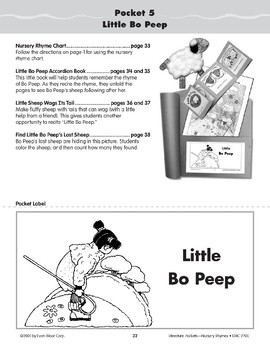 Pocket 05: Little Bo Peep (Nursery Rhymes)