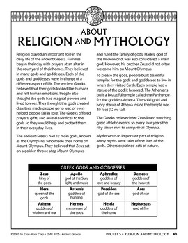 Pocket 05: Religion and Mythology  (Ancient Greece)