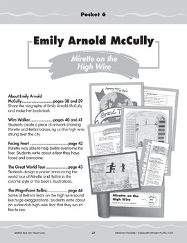 """Pocket 06: Emily Arnold McCully: """"Mirette on the High Wire"""""""