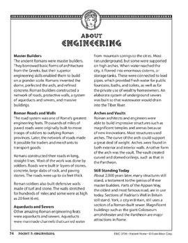Pocket 07: Engineering (Ancient Rome)