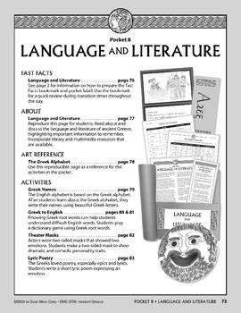 Pocket 08: Language and Literature  (Ancient Greece)