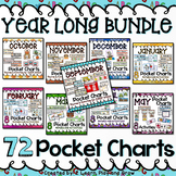 Pocket Chart Activities and Songs YEAR LONG BUNDLE - 72 AC