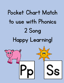 Pocket Chart Matching Cards to use with Phonics 2 YouTube song