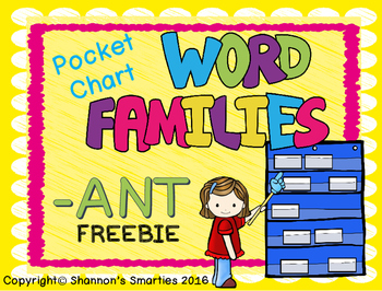 Pocket Chart Word Family (Short Vowel Word Families) BUNDLE