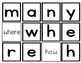 Pocket Chart Words: Sight Words