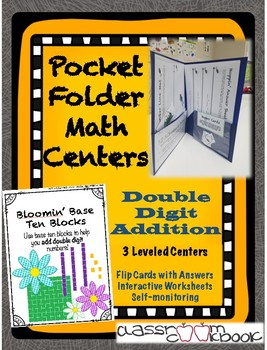 Pocket Folder Math Centers- Double Digit Addition with Base Ten Blocks