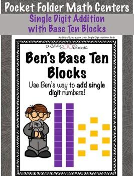Pocket Folder Math Centers- Single Digit Addition with Base Ten Blocks