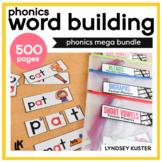 Pocket Phonics Bundle (Phonics Pocket Chart Center for the Year)