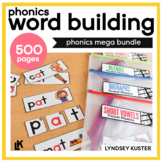 Pocket Phonics Bundle (Phonics Pocket Chart Center for the Year)