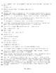Poe, The Cask of Amontillado - 2 verisons at medium and lo