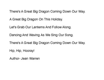 Poem- English Dragon Poem for Chinese New Year