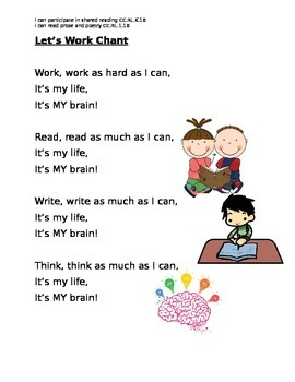 Poem - Working Hard - Centers, Reading - Empowering Students