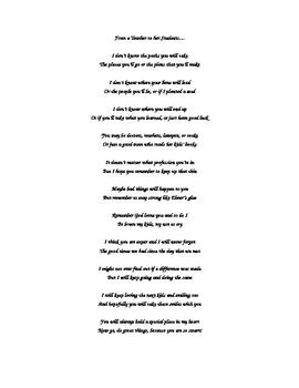 Poem from the Teacher