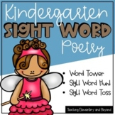 October Sight Word Poetry   Literacy Center Activities