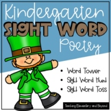 March Sight Word Poetry