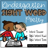 April Sight Word Poetry