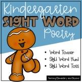 December Sight Word Poetry & Literacy Center Activities