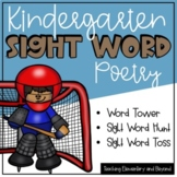 January Sight Word Poetry & Literacy Center Activities