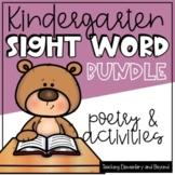 Kindergarten Sight Word Poetry & Activities Bundle