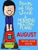 Poem of the Week & Morning Meeting for August