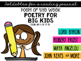 Poem of the Week: Poetry for BIG kids! {Foldables for a re
