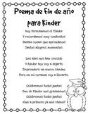 FREE Kindergarten Spanish End of the Year Poem - Poema para Fin de Año.