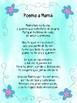 Poema personalizable del Dia de las Madres Mother's Day poem spanish customize