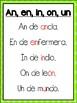 Poemas de las sílabas inversas