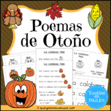 Poemas de otoño (Fall Poems and Mini Books in Spanish) with QR code Videos