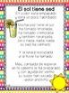 Poemas para el verano (Summer Poems in Spanish)