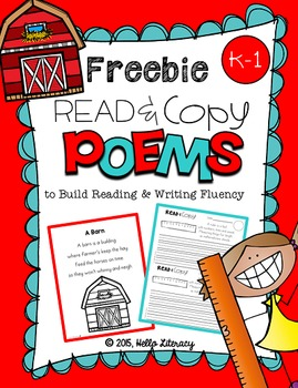 Poems for Building Reading Fluency & Writing Stamina (K-1) Free Sampler