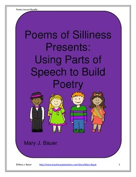 Poems of Silliness Poetry Lesson Bundle