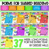 Poetry 2:  GROWING BUNDLE