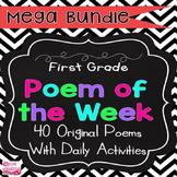 Kindergarten and First Grade Poem of the Week Bundle