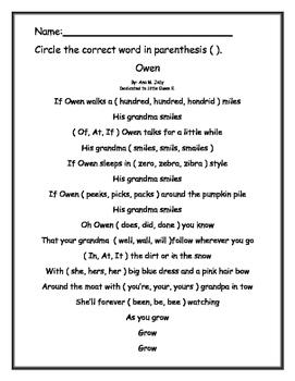 Poem: Owen