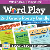 Poetry • 2nd Grade Word Family Poem of the Week Bundle • F