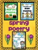 Poetry Bundle: For the Whole School Year