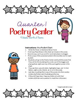 Poetry Center - 1st Quarter (9 poems included)