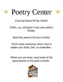 Poetry Center Rules