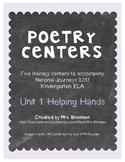 Poetry Centers for HMH National Journeys 2017 Kindergarten, Unit 1