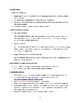 Poetry Cheat Codes I: Unlocking Symbolism--Intermediate Edition