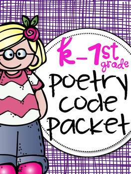 Close Read Poetry Kindergarten - 1st grade for Rhyme, Sens