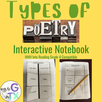 Poetry Flipbook *HMH Into Reading Compatible*