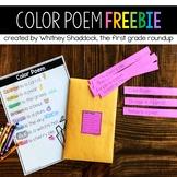 Poetry Folder FREEBIE