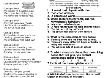 Poetry Journal: Back to School Poems and Language Arts Pages